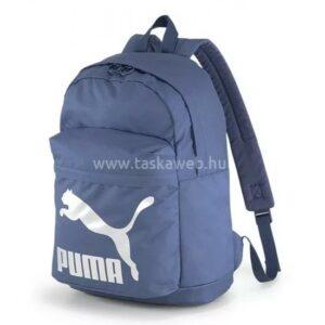 Puma iskolatáska